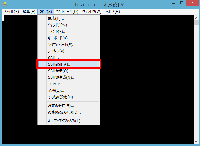 エックスサーバー SSH設定 TeraTermの設定