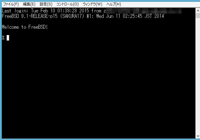 TeraTermでさくらインターネットのサーバーにログイン