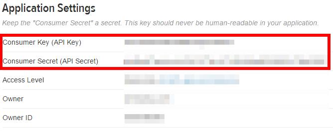 TwitterAPI「Consumer Key (API Key)」と「Consumer Secret (API Secret)」の取得