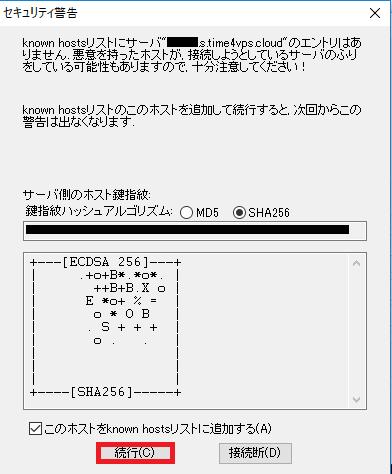 https://image.ysklog.net/4390-2.png
